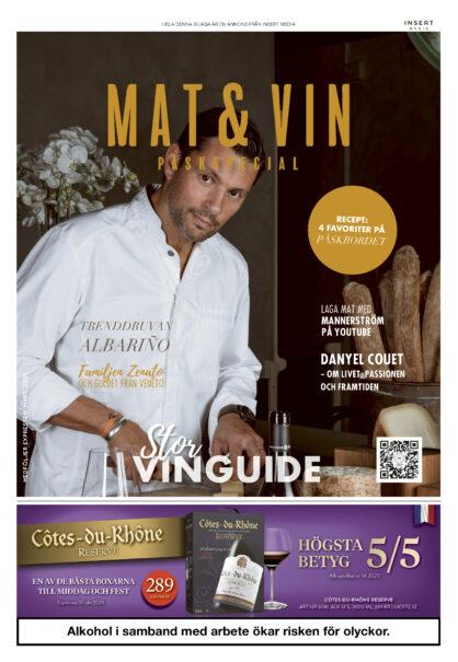 210317 Mat&Vin